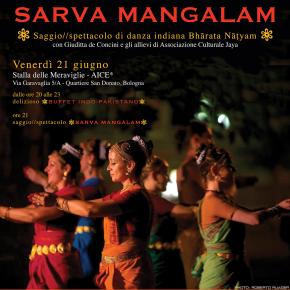 SARVA MANGALAM || saggio spettacolo di danza indiana Bhārata Nāṭyam