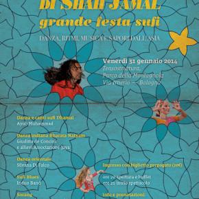 DUNIYA MELA di SHAH JAMAL | grande festa Sufi • Venerdì 31 gennaio 2014